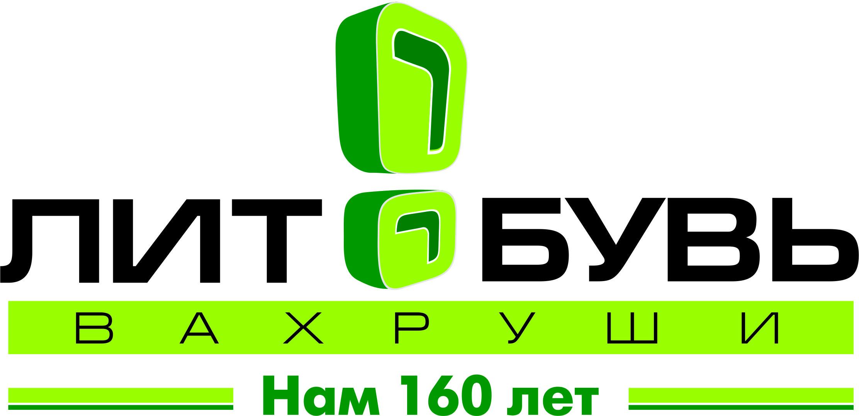 1b501a745cc23c5863010a7a22e985a3 ТОП-20 российских производителей обуви | Портал легкой промышленности «Пошив.рус»