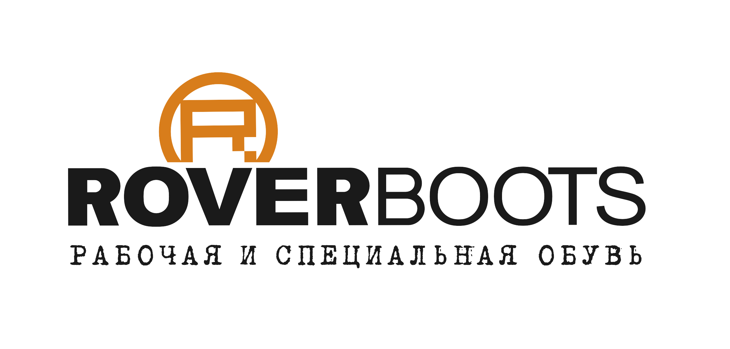 http://www.roverboots.com/