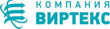 Компания виртекс сайт коммерческое предложение продвижение сайтов скачать