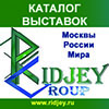 https://ridjey.ru/index.php?bycity&cityid=1